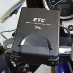 今年2015年か翌年2016年にはバイクのETC助成が始まるか?
